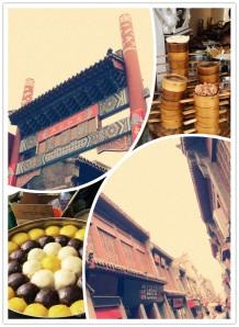 Fu Rong Food Street