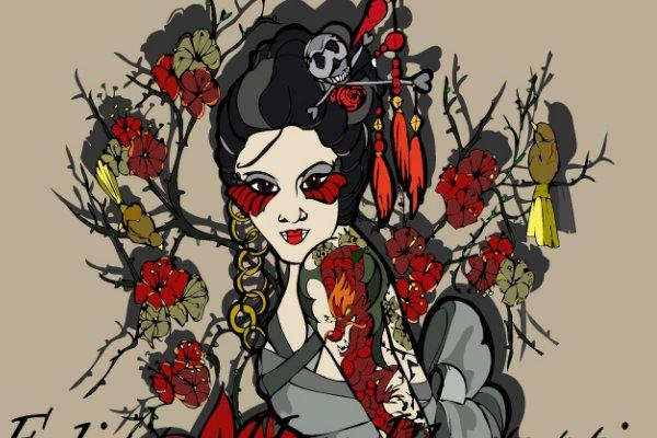 Mulan, By Felicity Hoy